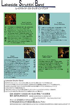 0811jirokichi.jpg